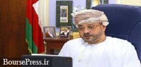 خوش بینی وزیر خارجه عمان به پایان مناقشات عربستان و یمن