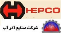 مصوبات 3 وزیر برای هپکو و آذرآب اعلام شد/ برکناری مالک 60 درصدی