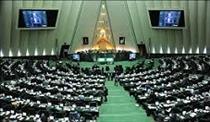 مجلس نوسانات غیرطبیعی بورس را بررسی می کند