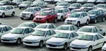 افزایش ۱۴ درصدی تولید خودرو سواری  در ۱۰ ماه سال جاری