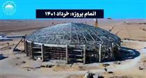 پیشرفت ۶۰ درصدی ساخت مجموعه فرهنگی ورزشی چادرملو