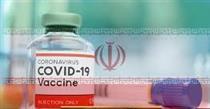 ۵ شرکت ایرانی در فهرست جهانی نامزدهای واکسن کرونا / نام + سند