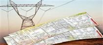 معاون وزیر نیرو: امکان پرداخت قسطی قبوض برق فراهم شد