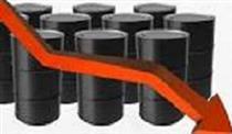 پیش بینی کاهش ۱۰ دلاری نفت تا سال ۲۰۵۰ به شرط قرارداد اقلیمی پاریس