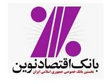 اولین بانک خصوصی ایران گام دوم افزایش سرمایه را برداشت