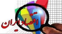 پیشبینی بانک جهانی از رشد ۲.۱ درصدی اقتصاد ایران در سال ۲۰۲۱