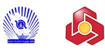 مدیران عامل دو بانک بزرگ بورسی ملت و تجارت تغییر کردند