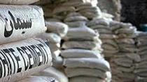 آمادگی ۲۲ شرکت برای عرضه ۶۱۶.۵ هزار تن سیمان در بورس کالا
