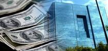 گزارش بانک مرکزی از کاهش ۴ درصدی بدهی خارجی در سه ماه نخست سال