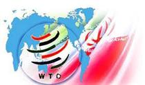 گزارش جدید سازمان تجارت جهانی از آمار صادرات و واردات ایران