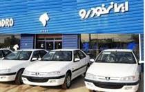 پیش فروش ۷ محصول ایران خودرو از امروز برای سه روز شروع شد