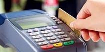 محدودیت تازه و ۲۰ و ۸۰ باره تراکنش بانکی/ کاهش۶۰ درصدی تخلفات قماربازی