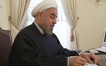 لایحه حمایت از سهامداران خرد توسط روحانی به مجلس ارسال شد / اهداف