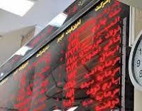 یک شرکت بورسی از سود انباشته و اندوخته 50 درصد افزایش سرمایه داد