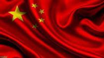 چین مقصد برتر سرمایه گذاری خارجی در جهان شد