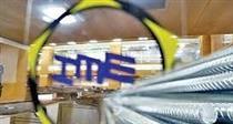 مصوبه مهم مجلس برای پوشش ریسک خرید محصولات دو صنعت بزرگ در بورس کالا