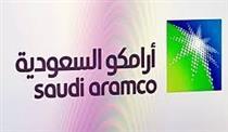 رویکرد جدید عربستان برای عرضه اولیه سهام بزرگترین شرکت نفتی جهان