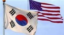 توافق سئول و واشنگتن برای همکاری درباره پولهای بلوکه ایران در کره جنوبی