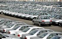 تعطیلی مرجع قیمت گذاری خودرو سه ماهه شد
