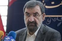 لوایح FATF رایگیری نشده در مجلس به مجمع تشخیص می آید