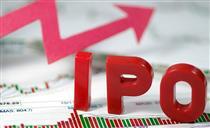 مشخصات شرکت جدید ۴۴۴ میلیاردی درج شده و آماده عرضه اولیه ۱۰ درصدی
