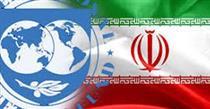 پیش بینی چند متغیر مهم اقتصاد ایران از نگاه صندوق بینالمللی پول