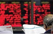 رفع گره معاملاتی از سهم دارای صف فروش و توقف نماد