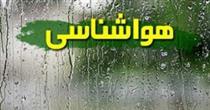 پیش بینی هولشناسی از تداوم بارش باران در برخی استانها تا ۴ روز آینده