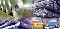 تولید و صادرات ۱۲ فولادساز بورسی و غیربورسی با کاهش و افزایش ۹ و ۴۸درصدی
