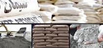 وزیر صنعت خواهان انجام سیمانیها به ثبت معاملات در سامانه افق شد