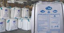 عرضه محصول بزرگترین تولیدکننده سولفات سدیم و نمک تصفیه در بورس کالا