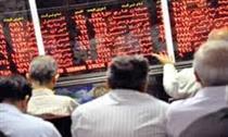 هفتمین شرکت جدید بازار با 450 تومان کشف قیمت شد/سهمیه آنلاینی ها 230 سهم