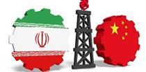 پالایشگاههای چین واردات نفت ایران را طی ۳ ماه آینده افزایش می دهند