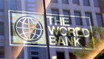 جدیدترین گزارش بانک جهانی از چشم انداز رشد اقتصادی ایران و اثر تحریمها