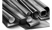 صادرات محصول فولادی با محوریت بورس ساماندهی شد/ ارسال فهرست شرکتها