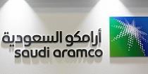 فروش ۴۹ درصد از سهام زیرمجموعه آرامکو به کنسرسیوم بینالمللی