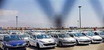 کاهش عرضه خودرو به بازار / پراید به ۱۴۲ میلیون تومان رسید!
