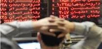 دلیل عدم نمایش اطلاعات سهامداران و بازگشایی سریع نمادهای دارای صف سنگین