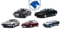 پیش فروش چهار روزه پنج محصول ایران خودرو شروع شد / تحویل حداکثر سه ماهه