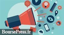 شرکت تازه وارد بورسی ۹ روز بعد از عرضه اولیه ملزم به توضیح شد