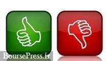 ۹ شرکت به تابلو بازگشتند / توقف نماد فرابورسی برای مجمع عادی بطور فوق العاده