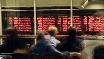 بانک ملت و پنج شرکت دیگر آماده بازگشت به تابلو معاملات شدند