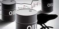 پیش بینی بانک جهانی از قیمت نفت سال ۲۰۲۰ به شدت کم شد + دو دلیل