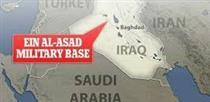 ورود مشکوک ۵۰۰ خودروی آمریکایی به پایگاه هوایی عین الاسد عراق